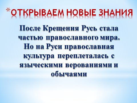 hello_html_188c6b50.png