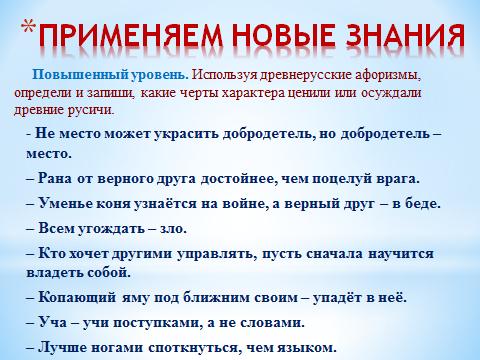 hello_html_m7f11e53.png