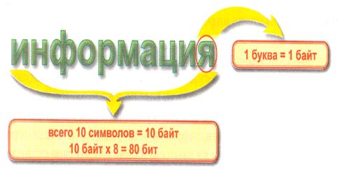 hello_html_m7bf2b757.png
