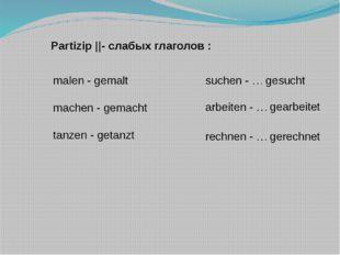 C haben спрягаются: Большинство глаголов слабого и сильного спряжения: lernen