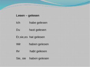C sein спрягаются: Глаголы, указывающие на изменение в состоянии: aufstehen,