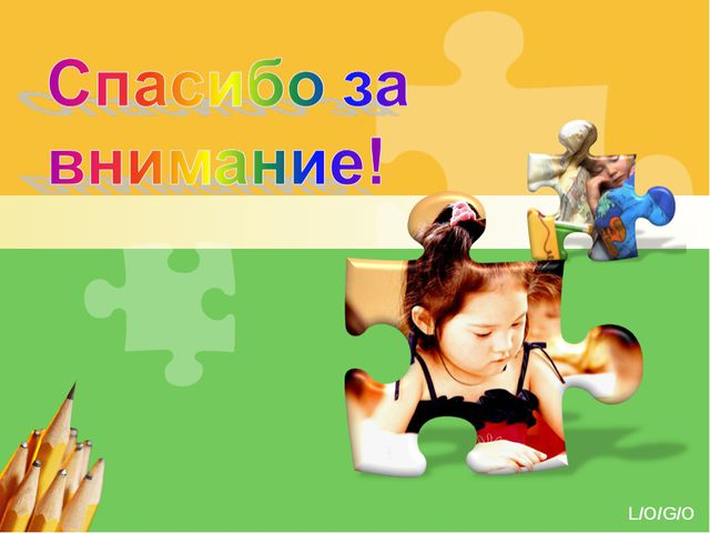 www.themegallery.com L/O/G/O