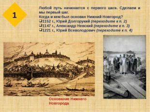 А вот и нет. Печерский монастырь основан в 30-е гг. XIV в. пришедшем из Киево