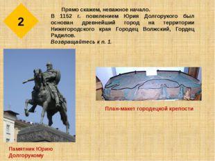 А вот и нет П.И.Чайковский написал оперы по мотивам о кунавинской куме и назв