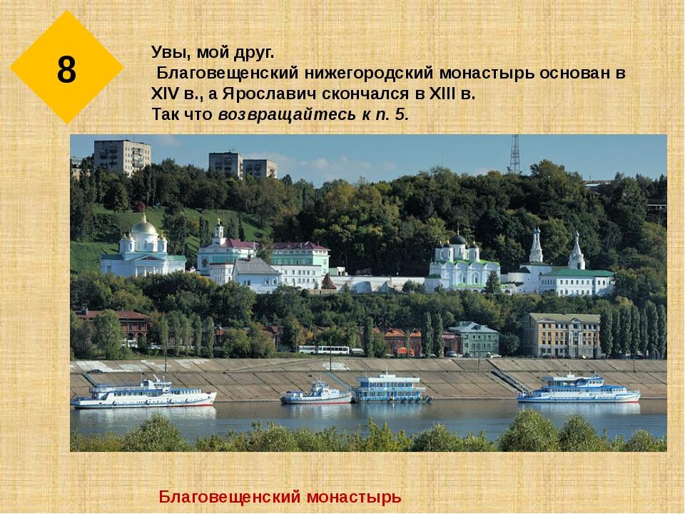 К сожалению , вы неправы. Вместе с Андреем Рублевым и Прохором из Городца( с...