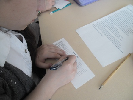 G:\планы и отчеты о коучинге и ментоинге\планы и отчеты о коучинге и ментоинге\уроки Алены\SAM_4201.JPG