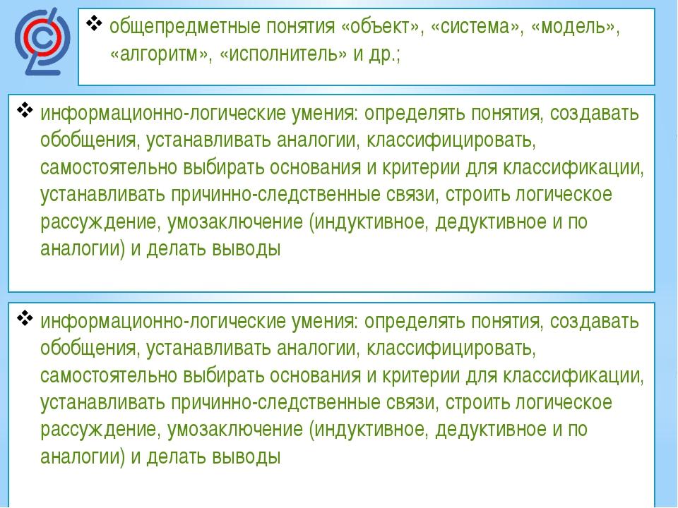 Система оценки проектная деятельность. Предложенные проекты (например, «Компь...