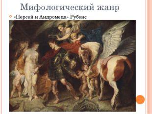 Натюрморт «Клубника и белый кувшин» Машков