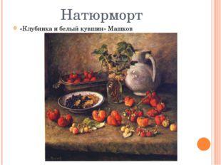 Жанр пейзажа «Девятый вал» Айвазовский