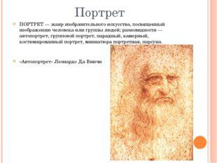 Портрет «Кружевница» Тропинин