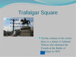 Trafalgar Square On the column in the centre there is a statue of Admiral Nel