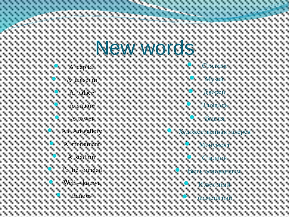 New words A capital A museum A palace A square A tower An Art gallery A monum...