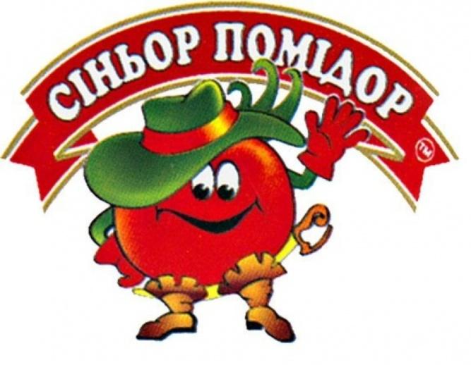 http://s.imhonet.ru/0/tmp_user_files/0e/16/0e163c34b9ec6301cbf4068f5591c90a/xlarge/c1aa865305275c51119be3d0a8214a2e.jpg