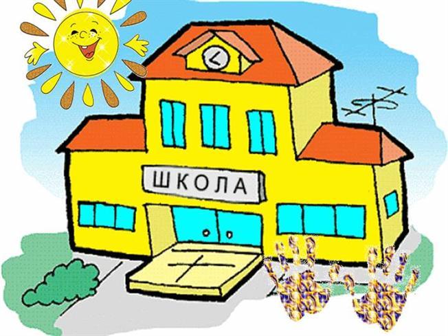http://shkola6.dp.ua/admin/incl/libfile.php?path=zno%2F&filename=2912.jpg&action=view