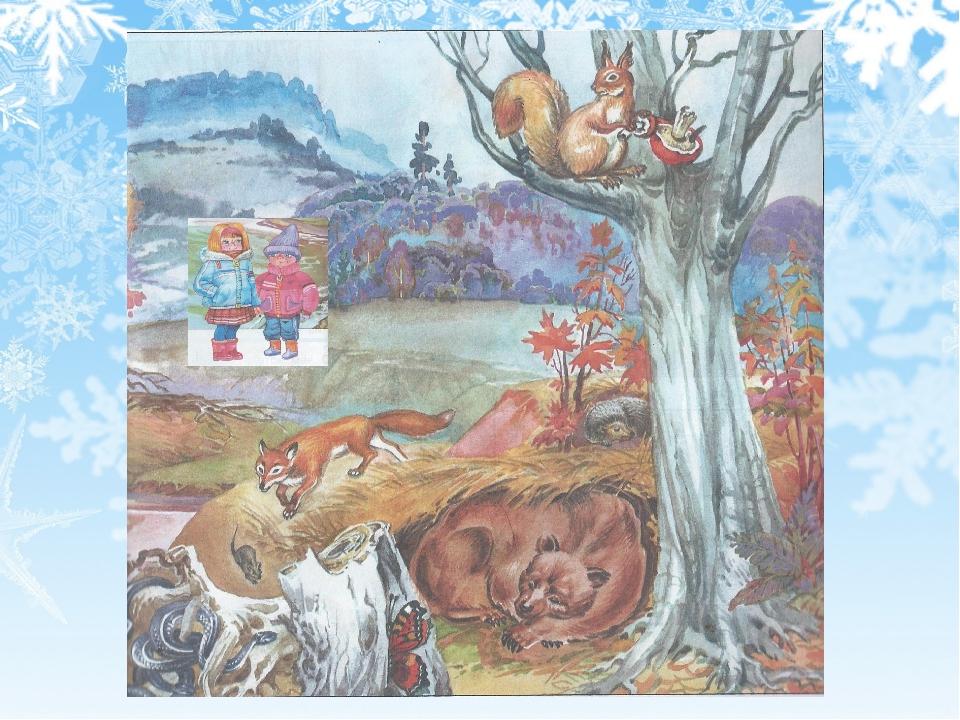 поздравление, осень картинки животные готовятся к зиме ней