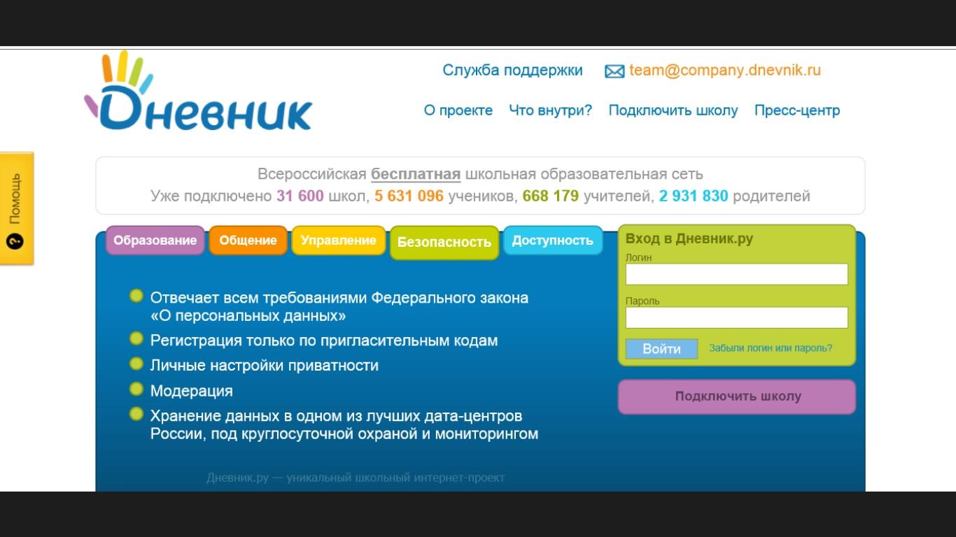 C:\Users\Светлана Юрьевна\Desktop\Безымянный.jpg