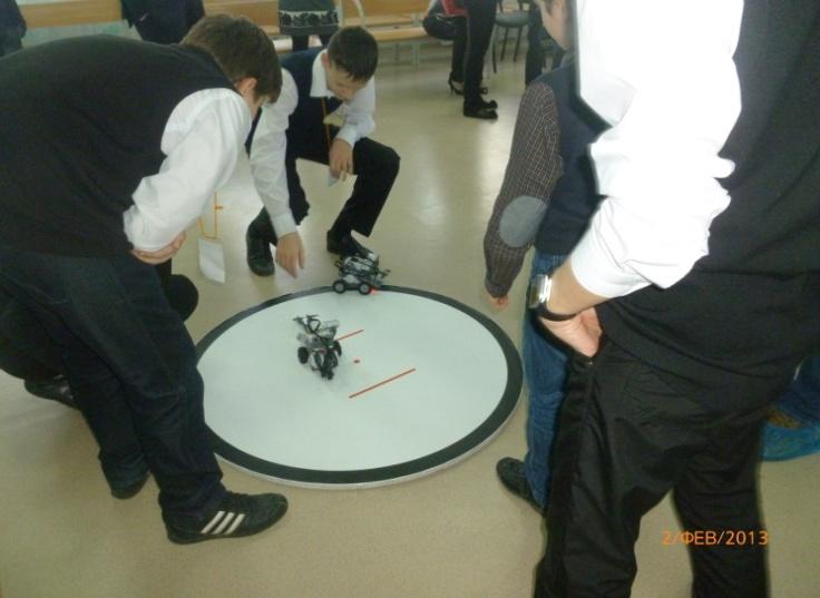 D:\ФОТО\ЛЮБА\Соревнования по робототехнике. Тюмень, 2 февраля 2013 года\P1010718.JPG