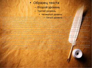 Вскоре Ф. Скорина по приглашению последнего магистра Тевтонского ордена прусс