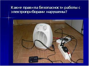 http://io2.nios.ru/foto/Articles/035/1143.JPG