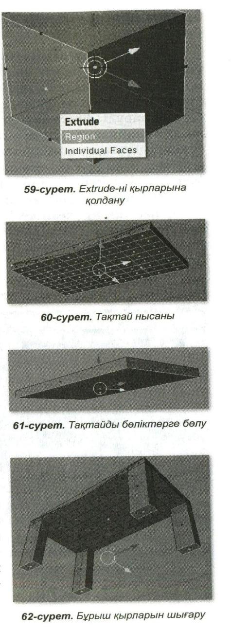 C:\Documents and Settings\Admin\Рабочий стол\ис кагаз папка\Изображение 029.jpg