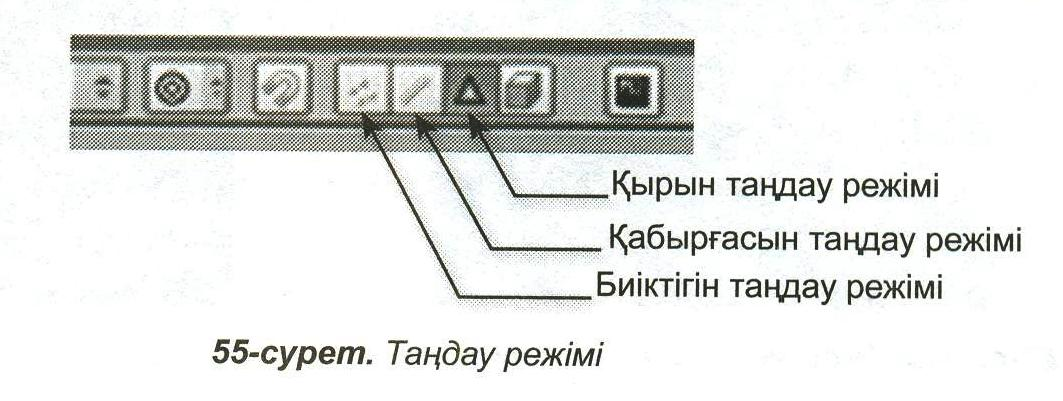 C:\Documents and Settings\Admin\Рабочий стол\ис кагаз папка\Изображение 026.jpg