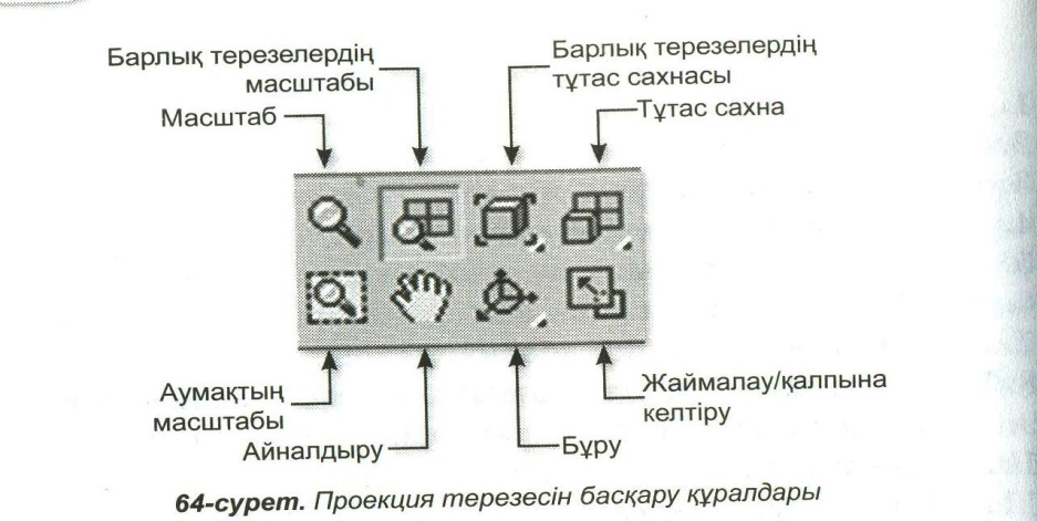 C:\Documents and Settings\Admin\Рабочий стол\ис кагаз папка\Изображение 031.jpg