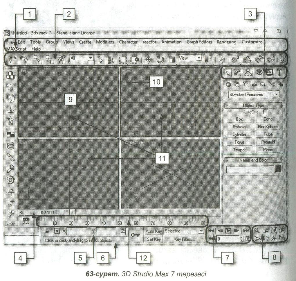 C:\Documents and Settings\Admin\Рабочий стол\ис кагаз папка\Изображение 030.jpg
