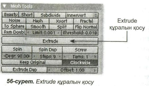C:\Documents and Settings\Admin\Рабочий стол\ис кагаз папка\Изображение 027.jpg