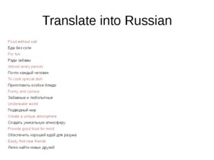 Translate into Russian Food without salt Еда без соли For fun Ради забавы Alm