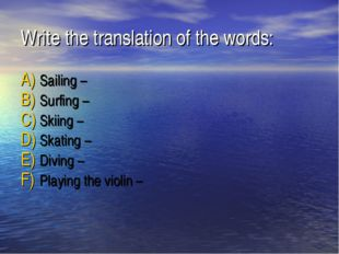 Write the translation of the words: Sailing – Surfing – Skiing – Skating – Di