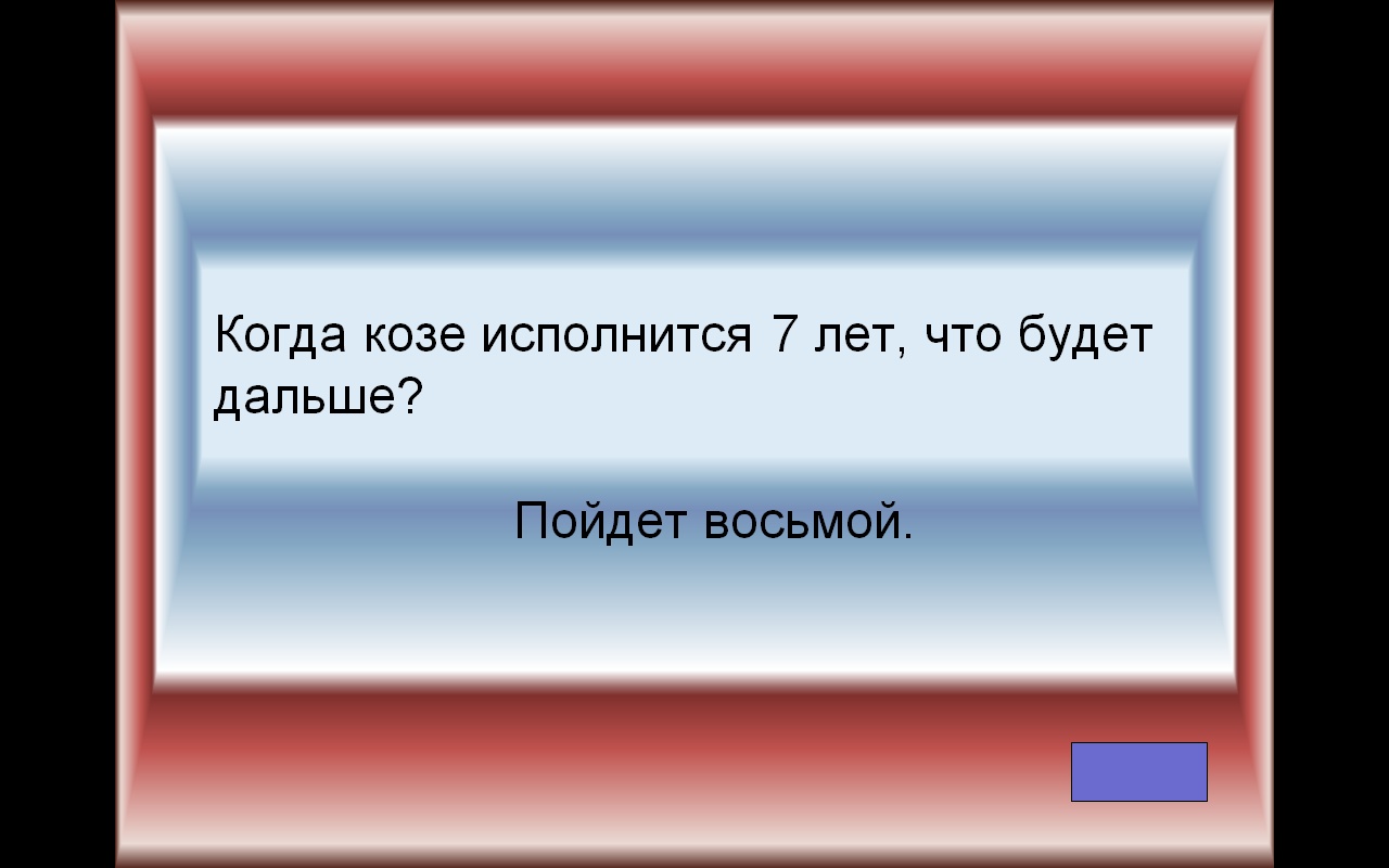 hello_html_240b2089.png
