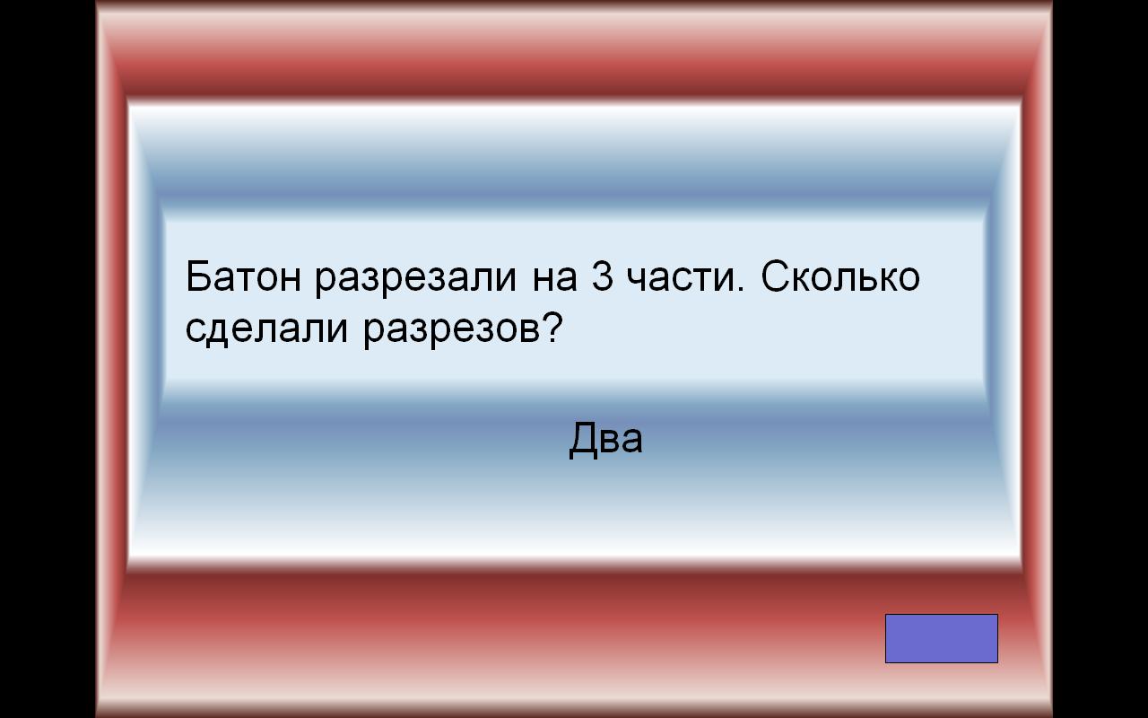 hello_html_ab9bc23.png