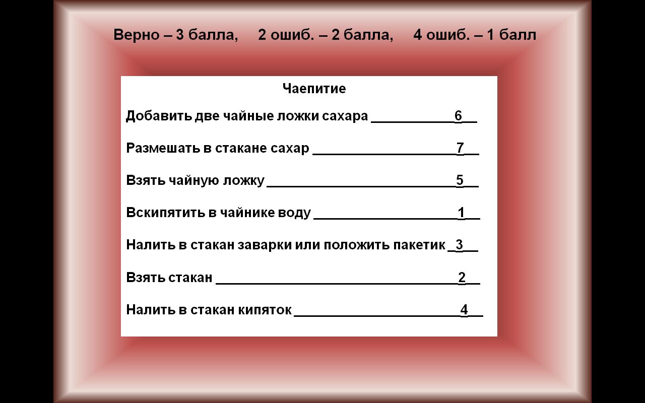 hello_html_m45fd1ec3.png