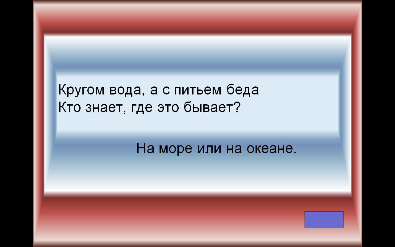hello_html_m7f4e9d0f.png