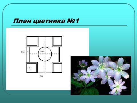 hello_html_m43b23b7a.png