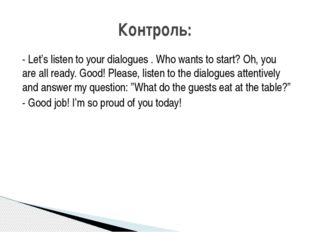 - Let's listen to your dialogues . Who wants to start? Oh, you are all ready.