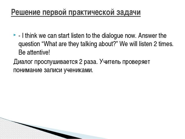 "- I think we can start listen to the dialogue now. Answer the question ""What..."