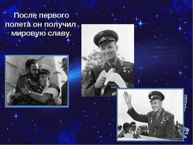 После первого полета он получил мировую славу.