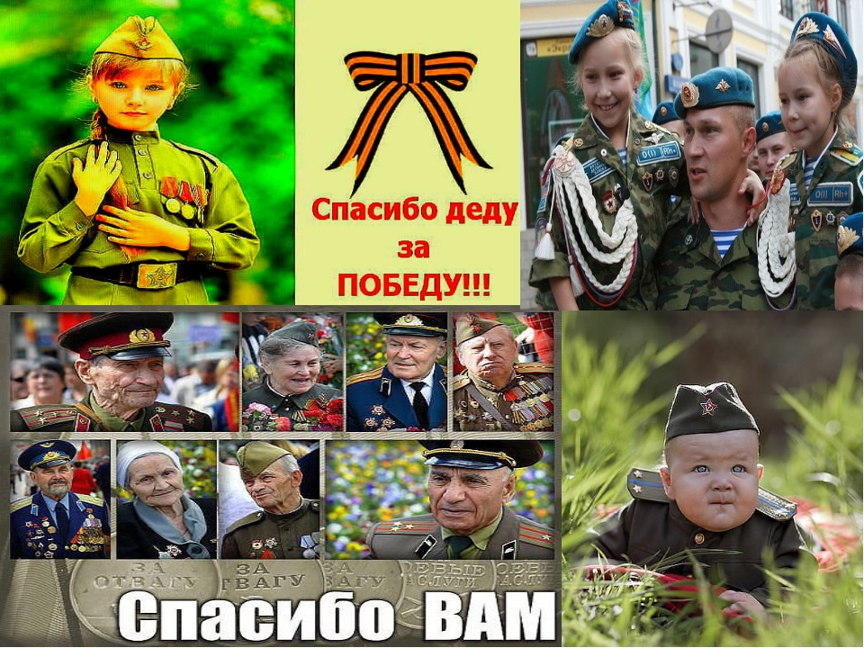Матюшкина А.В. http://nsportal.ru/user/33485