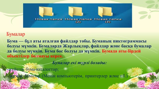 hello_html_m43abc6f5.png