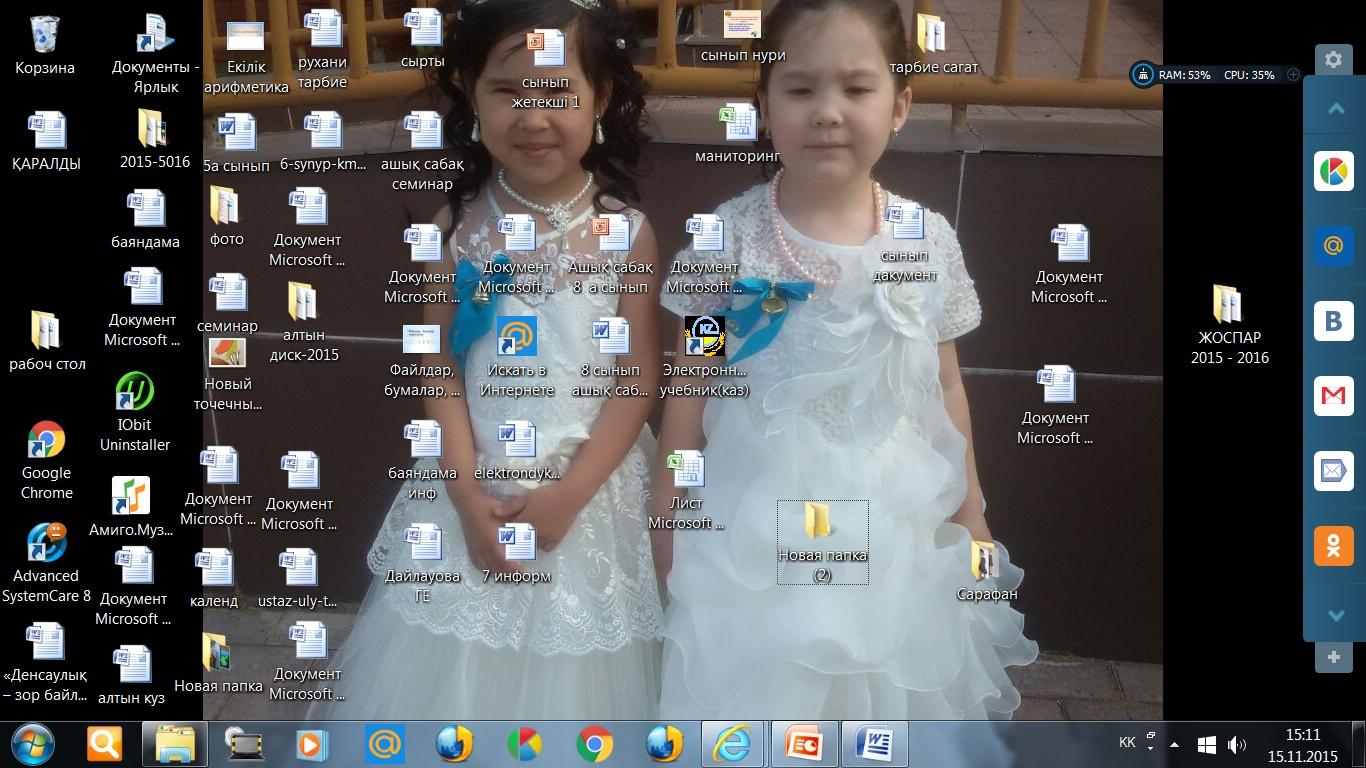 hello_html_m455b6c5b.jpg