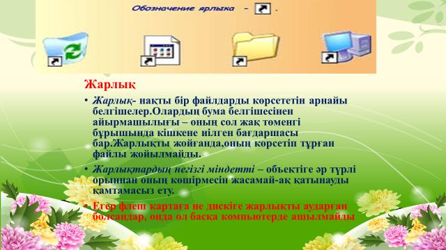 hello_html_mcc71cfa.png
