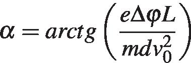 http://reshuege.ru/formula/2a/2af141f01353c284e8d7a54b8153eaddp.png