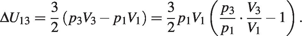 http://reshuege.ru/formula/81/81ef1dcd1b15f12d01794b31491dc358p.png