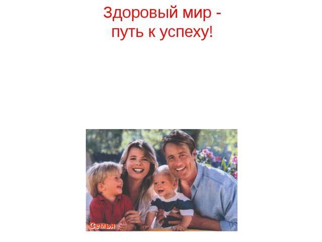 В презентации использованы материалы с сайтов: http://www.viri.rdf.ru http://...