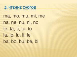 ma, mo, mu, mi, me na, ne, nu, ni, no te, ta, ti, tu, to la, lo, lu, li, le b