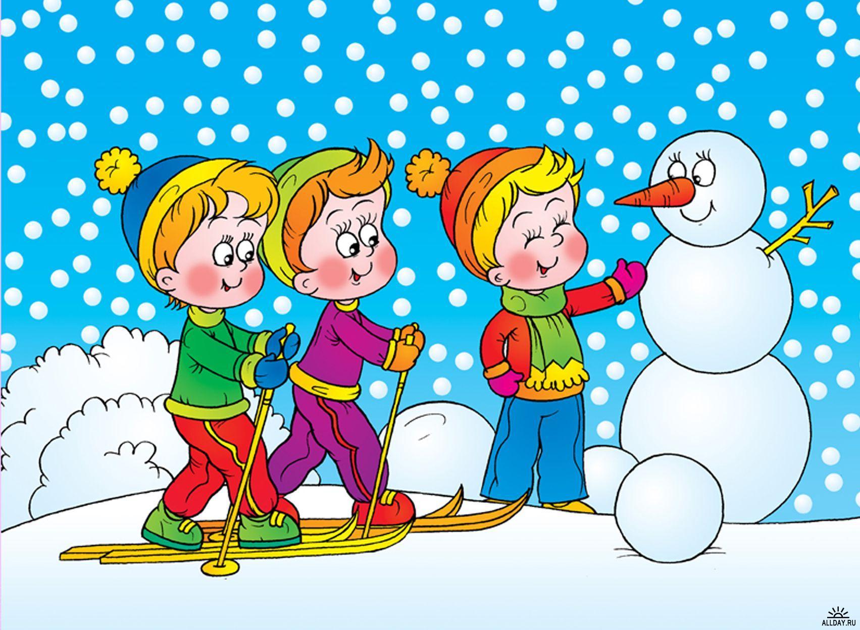 G:\ЛОГОПЕД\Лексические темы\зима.зимние забавы\зимние забавы\1263565295_2.jpg