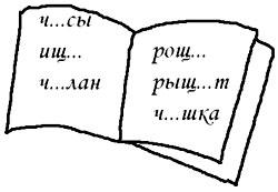 hello_html_m41be77f1.jpg