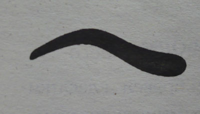 http://www.rastikosa.com/img/brovi/eyebrow4.jpg