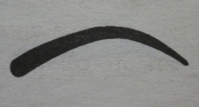 http://www.rastikosa.com/img/brovi/eyebrow1.jpg